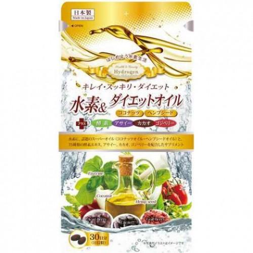 YUWA Водород + Диетическое масло (60 капсул на 30 дней)