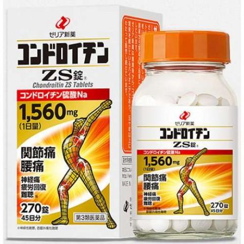 Zeria Хондроитин ZS (270 таблеток на 45 дней)