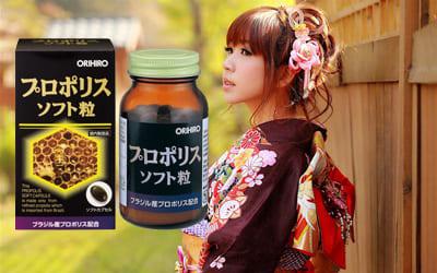 5 причин начать принимать японские БАДы