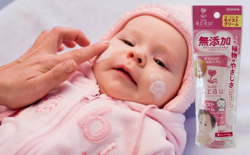 Детские кремы, молочко и лосьоны из Японии