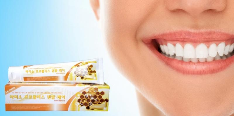 Средства гигиены и ухода за полостью рта