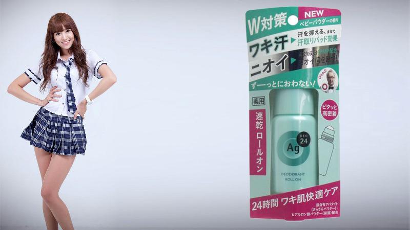 Японский дезодорант