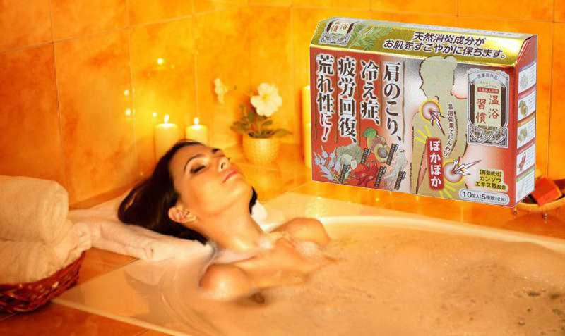 Японская соль для ванны