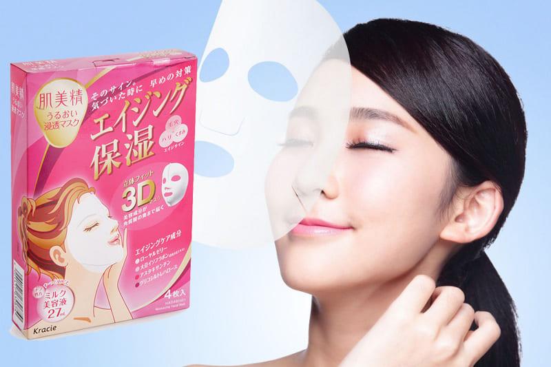 Тканевые маски для чувствительной кожи